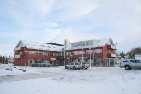IFS Headquarters in Egilsstadir, East-Iceland